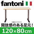 Garage テーブル 頑丈なパソコンデスク fantoni T字脚 GT-128H 白木 幅1200×奥行き800mm