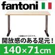 Garage テーブル 頑丈なパソコンデスク fantoni T字脚 GT-147H 白木 幅1400×奥行き710mm