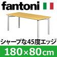 Garage パソコンデスク fantoni テーブル 幅180cm 奥行き80cm ME 53-1M18 木目