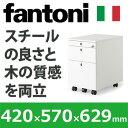 Garage ワゴン チェスト 3段 fantoni GX-046W3 白 ホワイト (イタリア ファントーニ製)