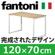 Garage パソコンデスク 幅120cm 奥行き70cm fantoni GX-127H オーク