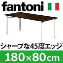 fantoni ファントーニ ME パソコンデスク PCデスク デザインデスク おしゃれデスク かっこいいデスク 上質 Garage ガラー...
