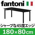 Garage パソコンデスク fantoni テーブル 幅180cm 奥行き80cm ME 53-1K18 黒/黒