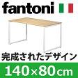 Garage パソコンデスク fantoni 幅140cm 奥行き80cm GX-148H オーク 05P01Oct16