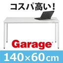Garage パソコンデスク 幅140cm 奥行き60cm C2-146H 白 ホワイト