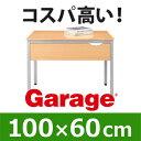 Garage パソコンデスク 幕板付き 幅100cm 奥行き60cm Y2-106HM 木目