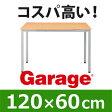 Garage パソコンデスク 幅120cm 奥行き60cm Y2-126H 木目