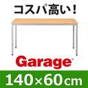Garage パソコンデスク 幅140cm 奥行き60cm Y2-146H 木目