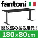 Garage パソコンデスク fantoni 頑丈なT字脚 幅180cm 奥行き80cm GT-188H 黒 ブラック