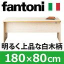 Garage パソコンデスク fantoni テーブル 幅180cm 奥行き80cm GL-188D 白木