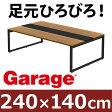【組立付き】Garage デスクNS フリーアドレスタイプ基本 幅240CM 奥行140CM メラミン仕様 NS-B247HMBT2 濃木