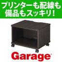 Garage プリンター台 プリンターワゴン AT-054PR 濃木 ダークブラウン