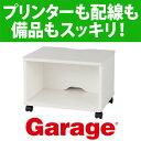 【ポイント5倍】Garage プリンター台 プリンターワゴン 木製 AT-054PR 白 05P03Dec16