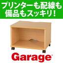 Garage プリンター台 プリンターワゴン 木製 AT-054PR 木目