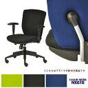 NX616 チェア 肘付き ブラック(PLUS プラス パソコンチェア PCチェア オフィスチェア リクライニング シンクロロッキング 事務椅子 事務チェア 学習チェア 学習椅子 椅子 イス チェア 大きめ 大きい ゆったり サポート 腰 調節 肘あり)KB-NX616SL