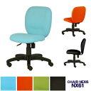 NX61 NEXIS チェア ライトブルー(PLUS ワークチェア オフィスチェア パソコンチェア コンパクトチェア ビジネスチェア カラフル 安い コスパ イス チェア チェアー 椅子 事務椅子 事務チェア 学習チェア 仕事用チェア 肘なし 水色)KC-NX61SL