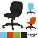 NX61 NEXIS チェア ブラック(PLUS プラス ワークチェア オフィスチェア パソコンチェア コンパクトチェア ビジネスチェア カラフル 安い コスパ イス チェア チェアー 椅子 事務椅子 事務チェア 学習チェア 仕事用チェア 肘なし 黒)KC-NX61SL