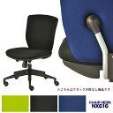 NX616 チェア 肘なし ブラック(PLUS プラス パソコンチェア PCチェア オフィスチェア リクライニング シンクロロッキング 事務椅子 事務チェア 学習チェア 学習椅子 椅子 イス チェア 大きめ 大きい ゆったり サポート 腰 調節 いす)KC-NX616SL
