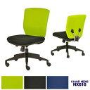 NX616 チェア 肘なし イエローグリーン(PLUS パソコンチェア PCチェア オフィスチェア リクライニング シンクロロッキング 事務椅子 事務チェア 学習チェア 学習椅子 椅子 イス チェア 大きめ 大きい ゆったり サポート 腰 調節)KC-NX616SL