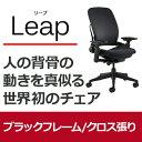 スチールケース steelcase リープ Leap リープチェア パソコンチェア PCチェア オフィスチェア 学習チェア 学習いす 学習椅子 事務いす 事務椅子 椅子 いす イス チェア chair 人間工学 腰 フィット 疲れにくい 後傾姿勢 黒 ブラック K-46216179