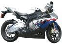 テイラーメイドレーシング(Taylor Made Racing)2010'-2011' BMW S1000RR フルエキゾーストシステム & カーボントリム2010'-2011' BMW S1000RR Full Exhaust + Carbon Trim