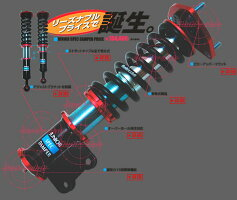 バーディクラブ JUNIOR SPEC DAMPER 減衰力15段・全長調整式(フルタップ)サスペンションキット マツダ GG3S/アテンザ