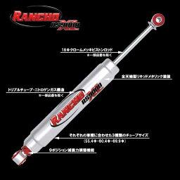 RANCHO(ランチョ) ショック 9000XL DODGE(ダッジ) ダコタ/ピックアップトラック 4WD '97〜'04 品番:999029&999248 1台分