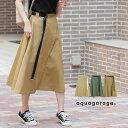 最大20%offクーポン配布■ラップスカート ベルト付き スカート レディース フレアスカート チノスカート 巻きスカート