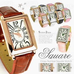 腕時計 レディース アナログ表示 トイウォッチ メンズ レディース ユニセックス 男女兼用 腕時計 限定 春夏