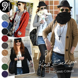 Cardigan Cardigan knit overseas celebrity loosely knit women's colorful warm autumn and winter SALE ViVi BLENDA CanCam JJ AneCan PINKY Scawaii Soup. CLASSY. Oggi