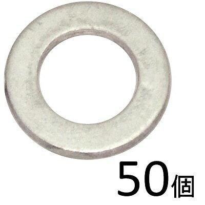 ガレージ・ゼロ ドレンパッキン アルミ 50枚(5枚入り×10袋) [M12×外径20mm×厚さ2.0mm]ワッシャー/シーリングワッシャー