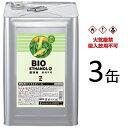 ガレージ・ゼロ バイオエタノール 発酵アルコール88% 18L×3缶(燃料用エタノール/燃料