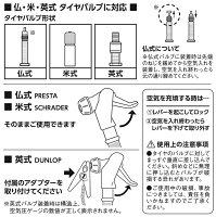 ガレージ・ゼロ自転車空気入れフロアポンプ(プラスチック製)仏式/米式/英式バルブ対応自転車ポンプ/ポンプ/エアサプライ/エアーサプライ/フロワポンプ