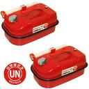 ガレージ・ゼロ ガソリン携行缶 横型 赤 10L[GZKK02]×2個セット /亜鉛メッキ鋼板/消防法適合品
