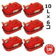 【送料無料】ガレージ・ゼロ ガソリン携行缶 横型 赤 10L×6個セット [消防法適合品]/亜鉛メッキ鋼板 *送料無料
