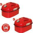 【送料無料】ガレージ・ゼロ ガソリン携行缶 横型 赤 20L×2個セット [消防法適合品]/亜鉛メッキ鋼板 *送料無料(北海道・沖縄・離島は除く)
