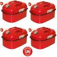 【送料無料】ガレージ・ゼロ ガソリン携行缶 横型 赤 20L×4個セット [消防法適合品]/亜鉛メッキ鋼板 *送料無料(北海道・沖縄・離島は除外)