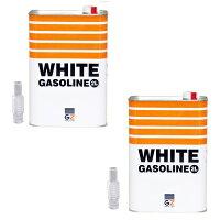 (送料無料)ガレージ・ゼロ ホワイトガソリン 2L×2缶/バーベキュー/アウトドア/携帯用ストーブ/ガスランタンの燃料に最適の画像