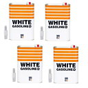 ガレージ ゼロ ホワイトガソリン 2L×4缶/バーベキュー/アウトドア/携帯用ストーブ/ガスランタンの燃料に最適