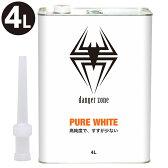 ガレージ・ゼロ ホワイトガソリン 4L*送料無料[但し、北海道・沖縄・離島は除く]バーベキュー アウトドア 携帯用ストーブ ガスランタン すすが少ない