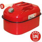 【送料無料】ガレージ・ゼロ ガソリン携行缶 横型 20L [赤・UN規格・消防法適合品]ガソリンタンク/亜鉛メッキ鋼板*送料無料(北海道・沖縄・離島は除く)