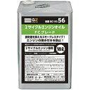 ガレージ・ゼロ 2サイクルエンジンオイル 【FCグレード】 18L