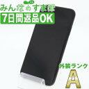 【中古】 iPhoneXR 128GB ブラック 【SIMフリー】 本体 Aランク スマホ iPhone XR アイフォン アップル apple 【あす楽】 【保証あり】 【送料無料】 ipxrmtm973