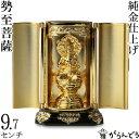 【送料無料】 仏像 勢至菩薩 厨子 9.7cm