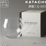 松徳硝子(うすはり) KATACHI(Q-03) 斜紋 グラス・ロックグラス