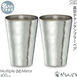 ������̵����SUSgallery/�����������Long cup T-400�ڥ�������������֥顼 SUS GALLERY��TITANESS