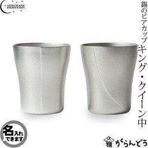 ビアマグ ビアグラス ビアカップ クイーン ビアジョッキ・