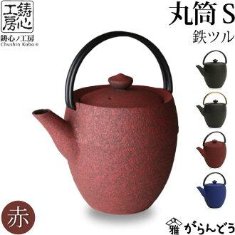 茶壺和茶壺中信工作室圓管 S 鐵紅葡萄藤