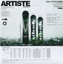 ARTISTE GRAPHIC LTD. [2017-2018モデル]