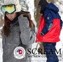 《即日出荷》【超高耐水圧20,000mm】2017 SCREAM/スクリーム スノーボードウェア メンズ レディース 上下セット スキーウェアにも! スノボー ...